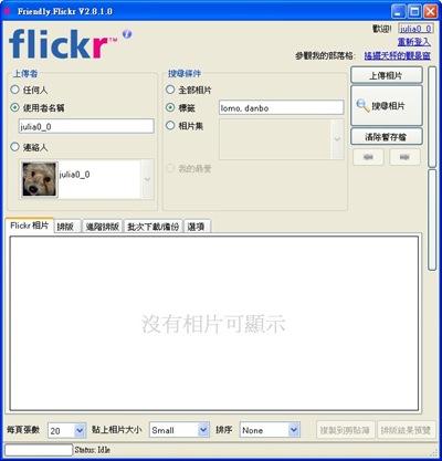 2010-04-15_150145