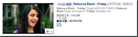 2011-03-29_170826 rebecca