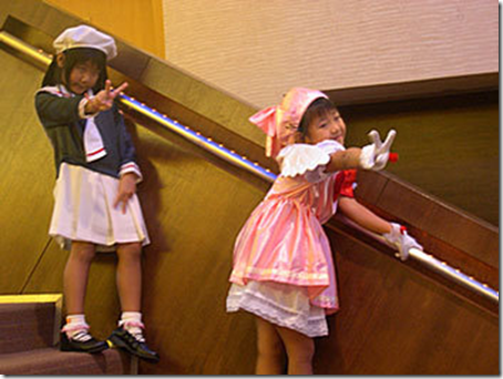 card captor sakura cosplay - kinomoto sakura 02 and 03