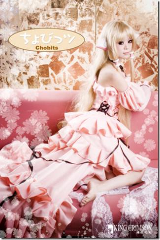 chobits cosplay - chii aka elda 02