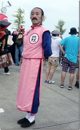 dragon ball cosplay - tao pai pai aka mercenary tao from comiket 2010
