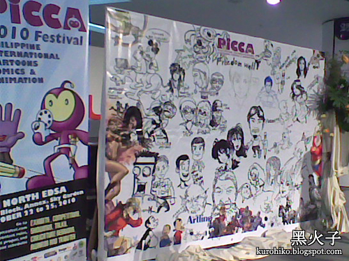 picca 2010 festival - freedom wall - sm north edsa the block