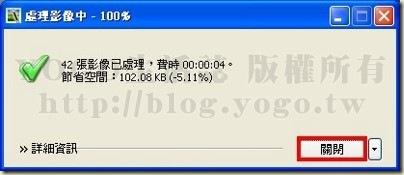 23 [1600x1200]