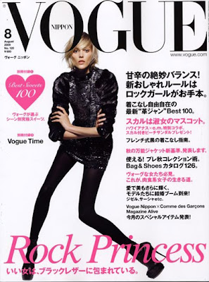 anja rubik vogue nippon cover august