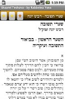 Screenshot of Jewish Books - Shaarei Teshuva