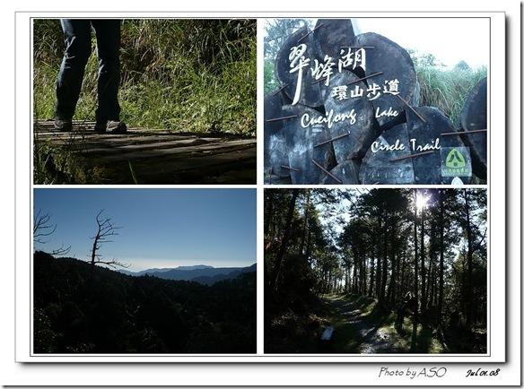 翠峰湖(2008-07-02)002