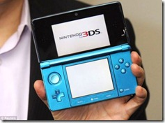 Nintendo-3DS-handheld-3D-gaming-console-493x367