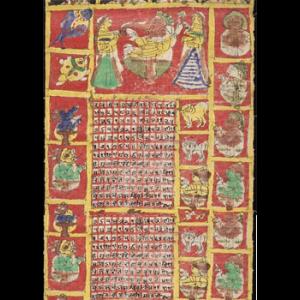 Panchanga Tantra The Magic Of The Indian Calendar System Cover