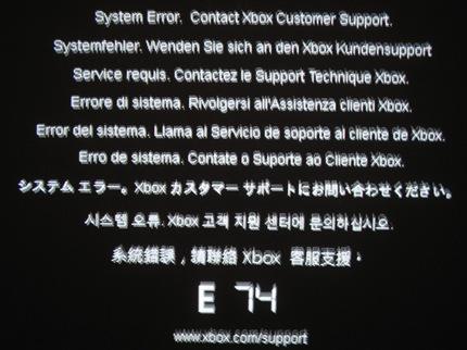 system_error_e74-full