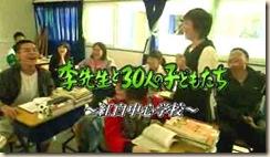 hongbaischool