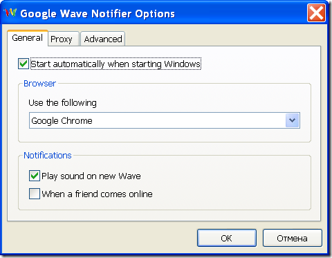 Google Wave Notifier Options
