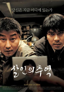 rapidshare.com/files Memories of Murder
