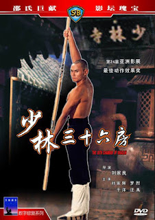 rapidshare.com/files 36th Chamber of Shaolin (1978)