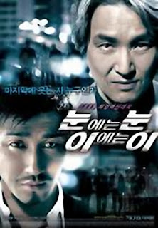 rapidshare.com/files Eye for an Eye (2008) RETAiL DVDRip XviD - BiFOS *Original Korean Audio*