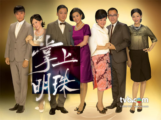 Sisters of Pearl TVB Drama Astro on Demand