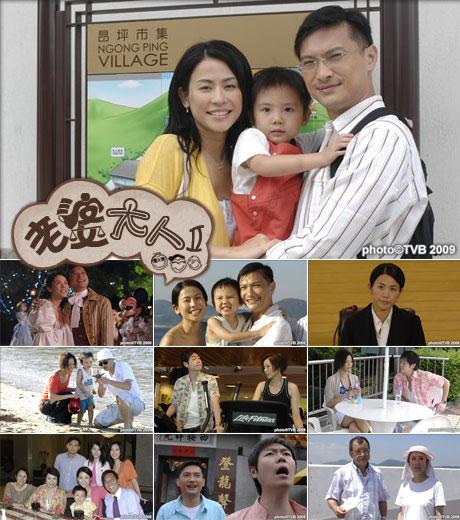 Just Love 2 TVB Drama Astro on Demand