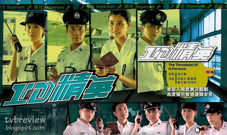 The Threshold of a Persona TVB Drama Astro on Demand