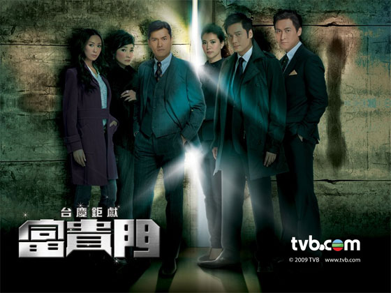 Born Rich TVB Drama Astro on Demand