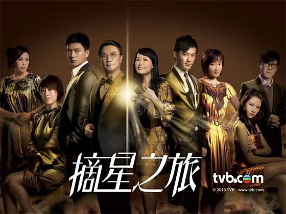 Growing Through Life TVB Drama Astro on Demand