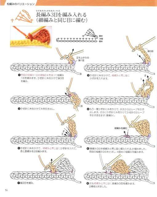Những mũi MÓC (3) Crochet53