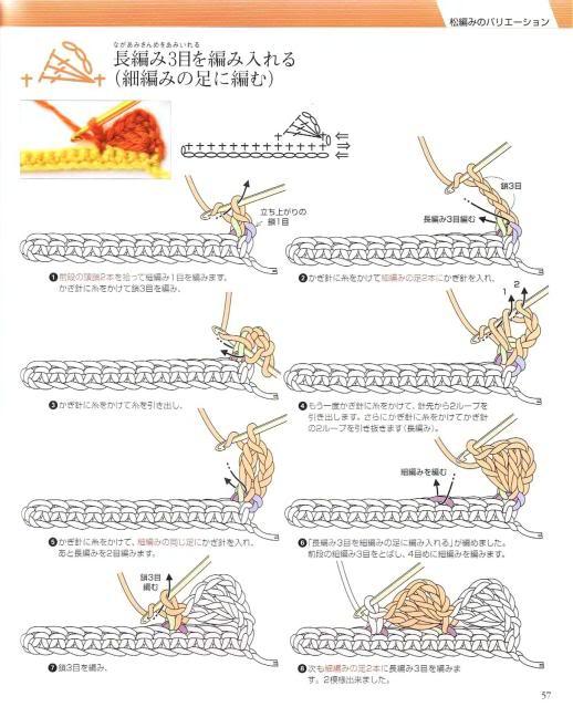 Những mũi MÓC (3) Crochet54