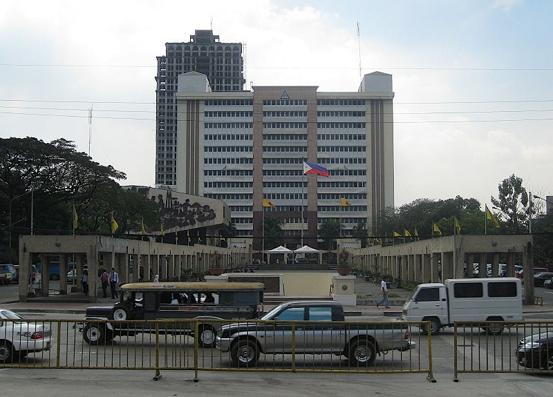front view of the Quezon City Hall compound