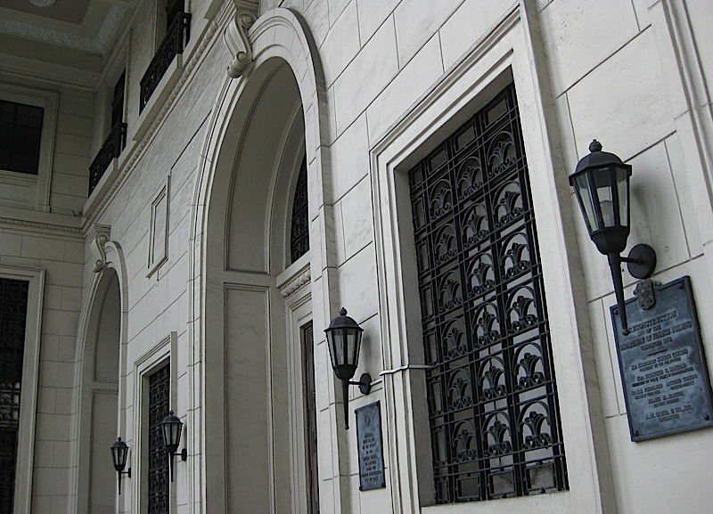 doors and windows of the Museum of the Filipino People