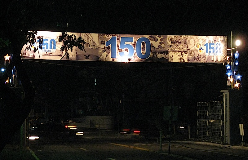 Ateneo de Manila's gate decorated for its 150th anniversary and the Christmas season