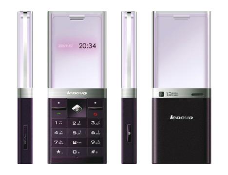 Lenovo Toxic Style Cellphone By Ryan Ma