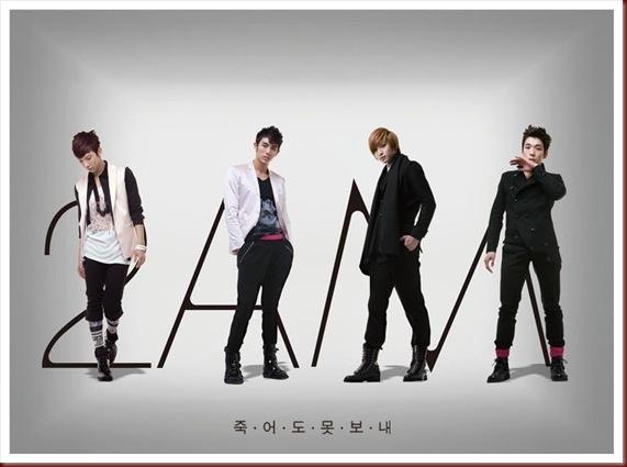 2AMalbum