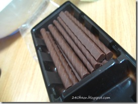 choco orange sticks, by 240baon