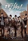 Dream-High_OST_Part_1