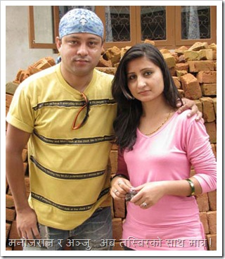 Anju-and-Manoj