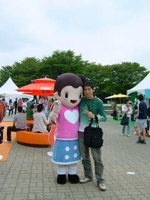 그랜드 민트 페스티벌(GMF)[음악,축제,그랜드민트페스티벌,gmf,grand mint festival]