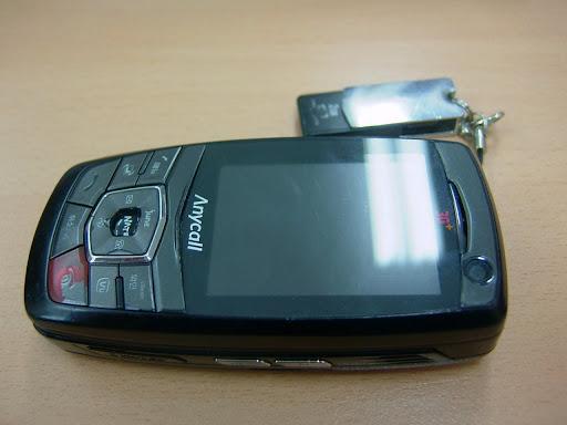 SCH-W200 [휴대폰,삼성,애니콜,SCH-W200,samsung,anycall,모토로라,z8m,motorora]