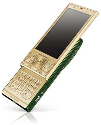 sony-ericsson-cybershot-s001-gold