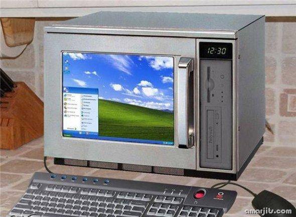 weirdest-technological-inventions-amarjits-com (16)