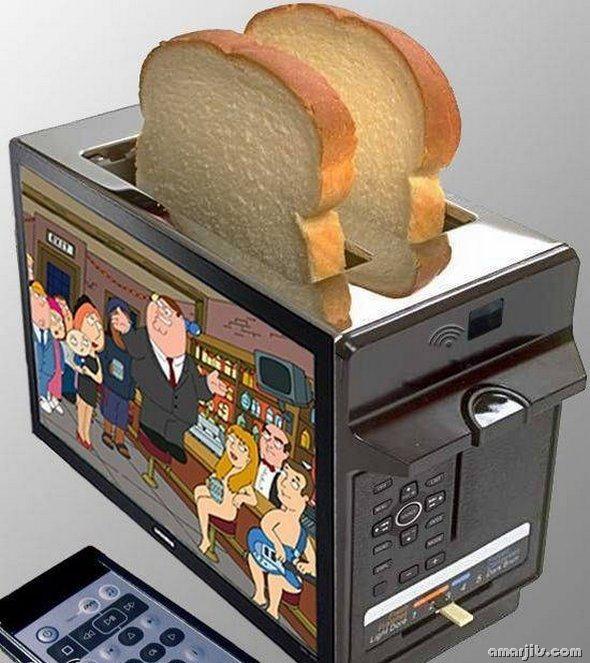 weirdest-technological-inventions-amarjits-com (5)