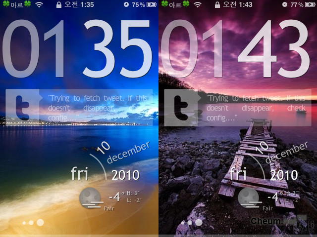 Sublime Lock HD