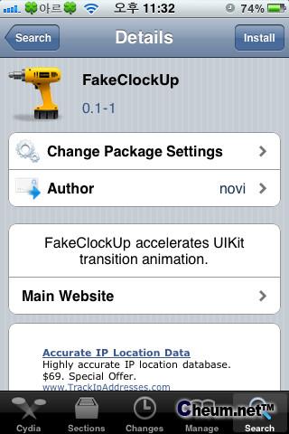 FakeClockUp