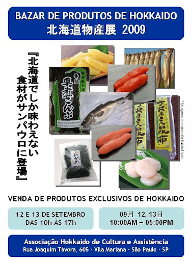 Bazar Hokkaido