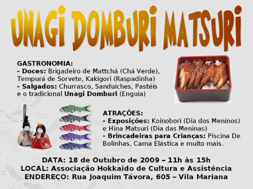 Unagi Domburi Matsuri