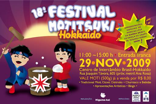 18o Festival Motistuki