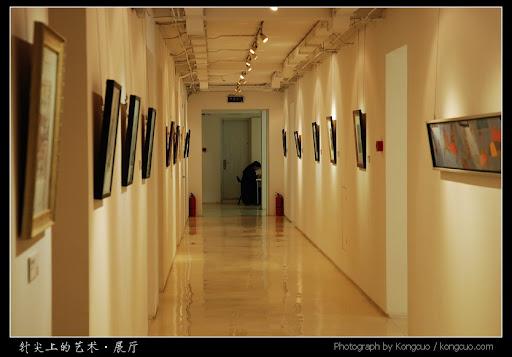针尖上的艺术-展厅会场
