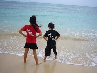 2010.2沖縄 美香 (38)