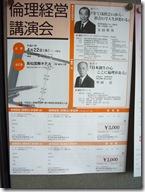 2009.3.19MS 008