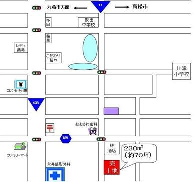東山2659-13地図