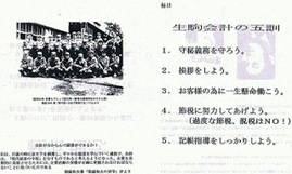 s-生駒資料