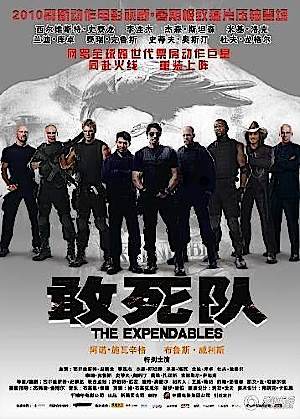 The-Expendables-Posters-1.jpg