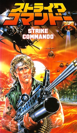 strike-commando-cover.jpg